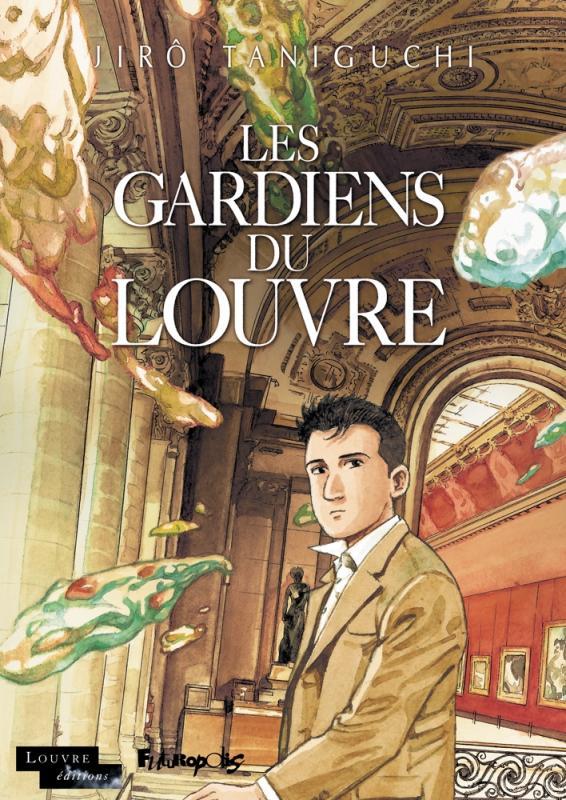 les-gardiens-du-louvre-taniguchi Les Gardiens du Louvre - Jirô Taniguchi