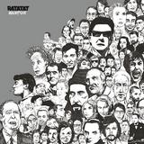 Ratatat_Magnifique_cover Les sorties d'albums de juillet 2015