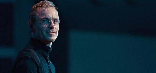 Steve Jobs - Michael Fassbender photo