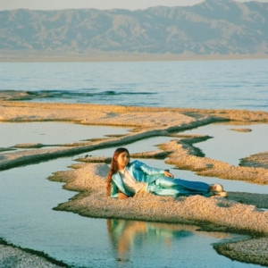 Weyes-Blood-front-row-seat-to-earth-300x300 Les sorties d'albums pop, rock, electro du 21 octobre 2016
