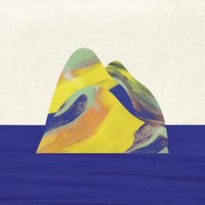 camille-300x300 Les sorties d'albums pop, rock, electro, jazz du 31 mars 2017