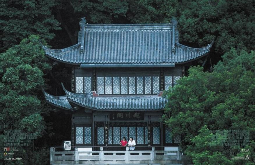 Séjour-dans-les-monts-Fuchun Séjour dans les monts Fuchun - Gu Xiaogang (2020)