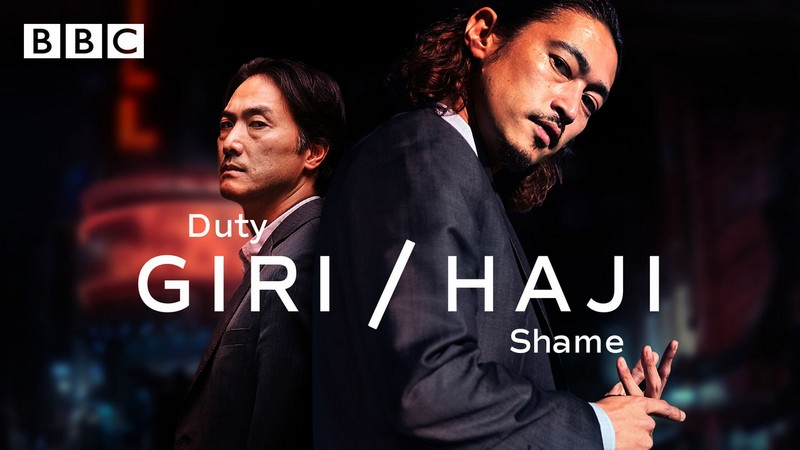 Giri-Haji Giri/Haji saison 1 (BBC / Netflix, 2020)