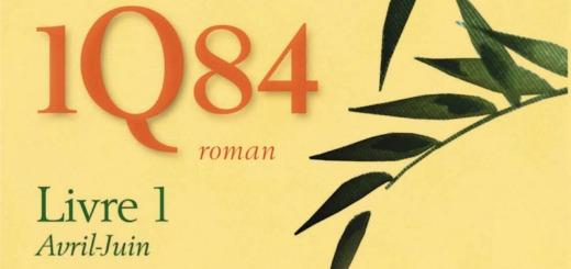 1q84-livre1