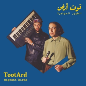 TootArd-2B-25E2-2580-2593-2BMigrant-2BBirds-300x300 TootArd – Migrant Birds
