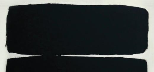 Matthew Halsall – Oneness