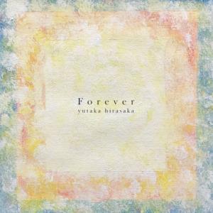 yutaka2Bhirasaka-300x300 Yutaka Hirasaka - Forever