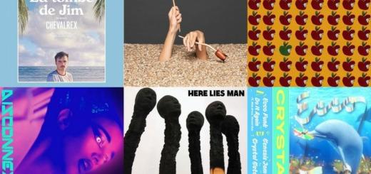 playlist hop blog 6