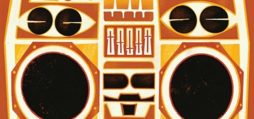 Tommy Guerrero – Sunshine Radio
